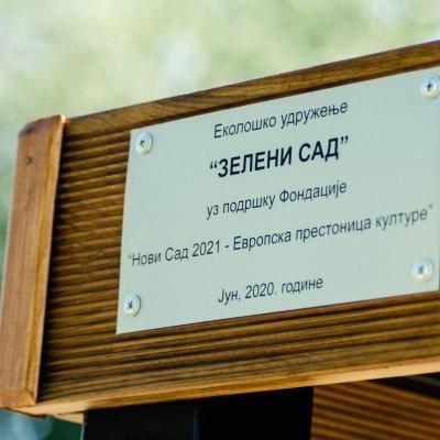 Наша оаза Шодрош