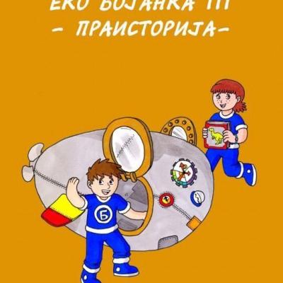 Eko bojanka III - praistorija
